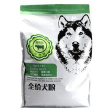 围裙猫 全价犬粮通用型狗粮10斤 券后¥19