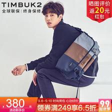 天霸(TIMBUK2) TKB1974-1-1316 男士单肩斜挎包 XS码  券后379.6元包邮