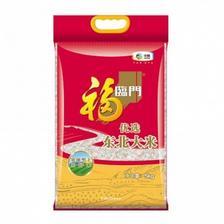 天猫 88VIP:福临门 优选东北大米 5kg *2件 53.1元包邮(合2.65元/斤)