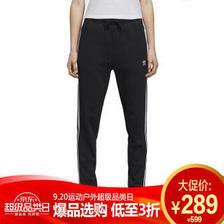 阿迪达斯 ADIDAS 三叶草 女子 三叶草系列 REGULAR TP CUFF 运动 运动裤 DH3123 M码 28