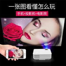 光米 T1 便携式手机投影仪 多媒体版 198元