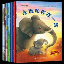 大憨熊故事书儿童绘本0-1-2-3-4-6-8周岁幼儿园宝宝书本亲子共读图书幼儿早教