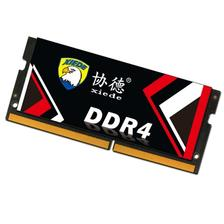 限地区、京东PLUS会员: xiede 协德 16GB DDR4 26 259元包邮