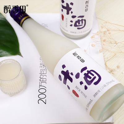 网红同款醉香田低度微甜米酒500ml*2 券后12.9元