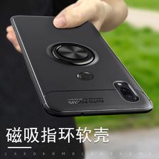 红米note7手机壳小米note7防摔保护套pro超薄硅胶软外壳redmi潮男女款个性创意