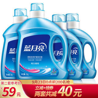 蓝月亮 深层洁净护理洗衣液套装 7kg *2件 148元(合74元/件)