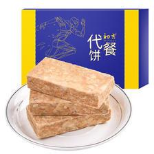 初吉饱腹代餐无糖压缩饼干480g 券后¥19