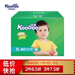 可哆(KooDoo)拉拉裤 薄薄干爽婴儿动动裤 加大号XL码84片 *4件+凑单品 201.9元(合50.48元/件)