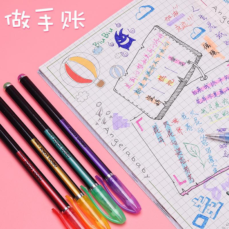 杰利 彩粉中性笔 12支/盒 7.9元