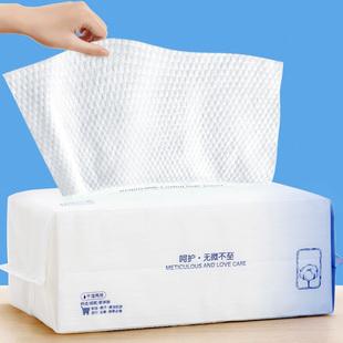 100抽!加厚加大纯棉洗脸巾! ¥7