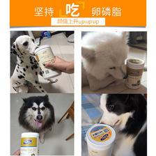 英国MAG狗狗蛋黄鱼油卵磷脂450g/罐  券后23元