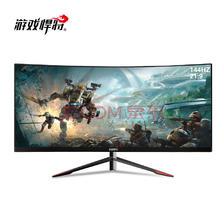 Game Demon 游戏悍将 MK30FC 29.5英寸 VA显示器(2560×1080、1800R、144Hz、FreeSync) 119