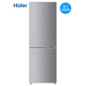 海尔 直冷 小型双门冰箱 160升 1099元包邮