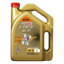 嘉实多(Castrol) EDGE 极护 SN 5W-30 FE 钛流体全合成机油 4L 259元