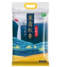 十月稻田 寒露秋香 长粒王大米 5kg *2件 56.1元包邮(前1小时) ¥56