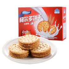 阿尔多(ALDO) 芝麻味饼干礼盒 小圆饼 独立小包装 608g/盒 *8件 99.2元(合12.4
