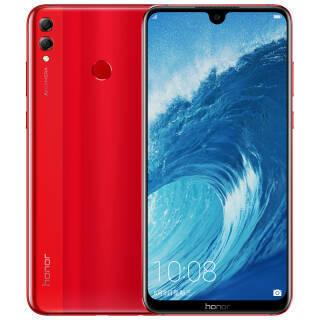 Honor 荣耀 8X Max 智能手机 骁龙660版 1389元
