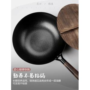 永续 章丘铁锅手工老式炒锅 燃气电磁炉通用 29.9元包邮