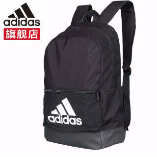 阿迪达斯(adidas) DT2628 男女款双肩背包 119元