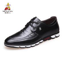 ¥99 稻草人(MEXICAN)男鞋2018新款男士休闲鞋韩版板鞋系带软面运动真皮皮鞋男