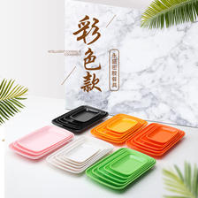 彩色餐盘塑料烤肉盘子 ¥2