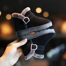 足康乐 儿童加绒加厚短靴 男女款 24-38码 19.9元包邮(需用券) ¥20