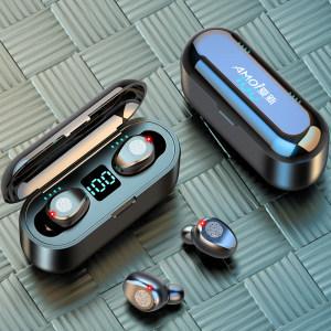 夏新 F9双耳硬性蓝牙耳机 带充电仓 54.9元包邮