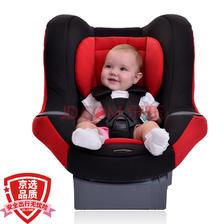 ¥579 GRACO 葛莱 MYRIDE 悦旅系列 儿童安全座椅 0-4岁 579包邮(需用券)