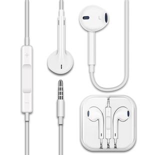 小米8耳机type-c入耳式盒装 ¥4