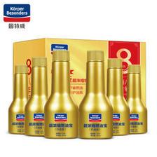 固特威 节油宝 奔驰宝马mini保时捷马自达奥迪Q5阿特兹燃油宝 6瓶装KB-8104 *4