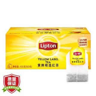 Lipton 立顿 黄牌精选红茶 50包 100g 18.7元