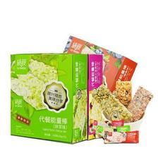 买2送1 绿瘦代餐能量棒12只 ¥30