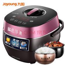历史低价、双11预售: Joyoung 九阳 Y-50C811 双胆电压力锅 5L 299元包邮(需50元