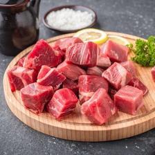 苏宁易购 恒都 阿根廷进口牛腩块1kg*3件 149.4元(合24.9元/斤)