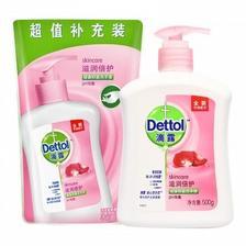 京东商城 Dettol 滴露 滋润倍护 洗手液 500g+300g 8.9元(可凑单包邮)