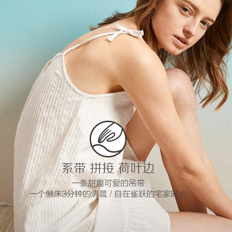 红豆(Hodo) CJ445 女士睡裙 79.8元