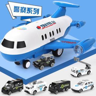 LIVING STONES 活石 大号儿童飞机模型玩具  券后48元