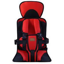 简易儿童汽车安全座椅便携式车载坐垫宝宝防勒安保护全带0-4-6岁  券后39元