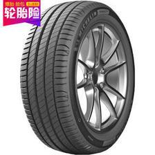 米其林轮胎Michelin汽车轮胎 225/55R17 101W 浩悦四代 PRIMACY 4 适配君越/森林人/迈