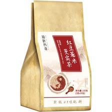 红豆薏米芡实茶赤小豆薏仁150g 券后¥29.9
