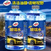 龜牌新品大力橙1.8L汽車四季玻璃水車用雨刮液清洗潔劑去污去油膜 14.9元'
