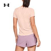 Under Armour 安德瑪 UA女子 Qualifier 跑步運動短袖T恤-1326504 *3件 573.6元(合191.2元/件)'