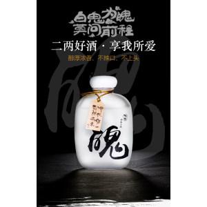 魄猴 浓香型纯粮食酒40度100ml 5.9元包邮 白菜价