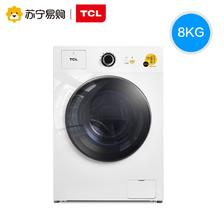TCL XQG80-Q300D 洗烘一体机 8KG 1799元包邮