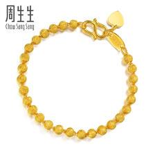 ¥4673 Chow Sang Sang 周生生 09466b 足金圆珠手链 12.66g 17cm
