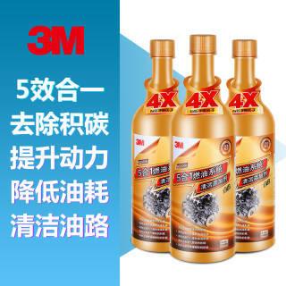 3M PN20018 5合1 燃油系统清洁添加剂 119元