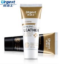 ¥5.9 优洁士 真皮保养油黑色无色棕色皮鞋油
