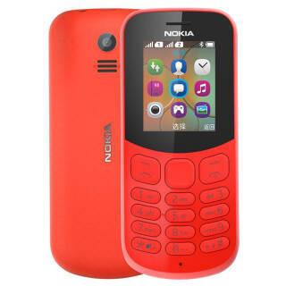 NOKIA 诺基亚 130 功能手机 红色 99元