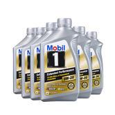 双11预售: 美孚(Mobil)1号全合成机油 金装长效EP 0W-20 1Qt 6瓶装 276元含税包邮(需付12元定金)