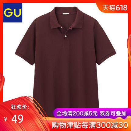 ¥49 GU极优 男装 GU DRYPOLO衫(短袖) 314527